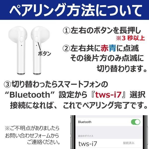 ワイヤレス イヤホン Bluetooth 4.2 ステレオ ブルートゥース オープン記念 最新版 iphone6s iPhone7 8 x Plus android ヘッドセット ヘッドホン arakawa5656 16