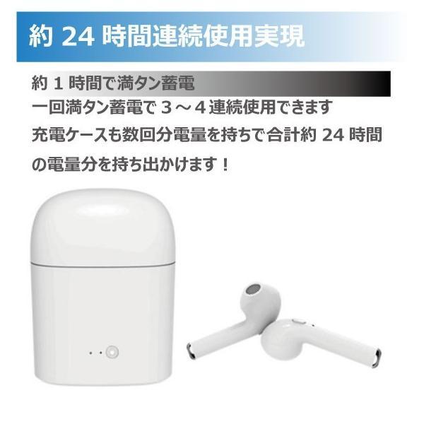 ワイヤレス イヤホン Bluetooth 4.2 ステレオ ブルートゥース オープン記念 最新版 iphone6s iPhone7 8 x Plus android ヘッドセット ヘッドホン arakawa5656 04