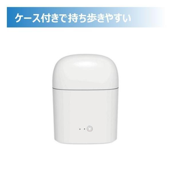ワイヤレス イヤホン Bluetooth 4.2 ステレオ ブルートゥース オープン記念 最新版 iphone6s iPhone7 8 x Plus android ヘッドセット ヘッドホン arakawa5656 05