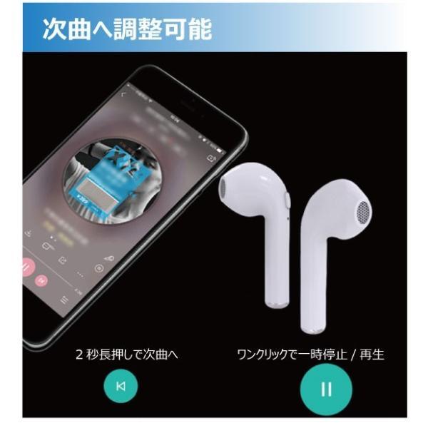 ワイヤレス イヤホン Bluetooth 4.2 ステレオ ブルートゥース オープン記念 最新版 iphone6s iPhone7 8 x Plus android ヘッドセット ヘッドホン arakawa5656 06