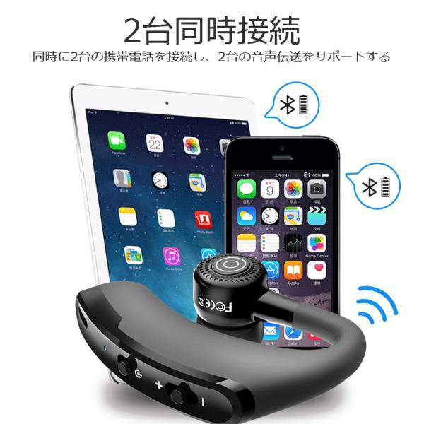 ワイヤレスイヤホン bluetooth イヤホン 高級 片耳用 iPhone android アンドロイド スマホ 運転 高音質 ランニング スポーツ ジム 音楽|arakawa5656|11
