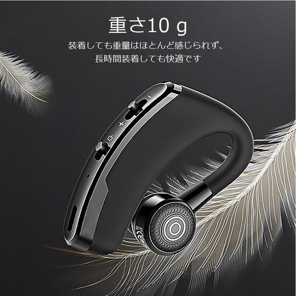ワイヤレスイヤホン bluetooth イヤホン 高級 片耳用 iPhone android アンドロイド スマホ 運転 高音質 ランニング スポーツ ジム 音楽|arakawa5656|14