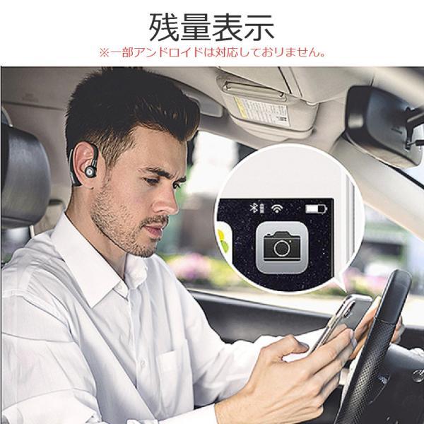 ワイヤレスイヤホン bluetooth イヤホン 高級 片耳用 iPhone android アンドロイド スマホ 運転 高音質 ランニング スポーツ ジム 音楽|arakawa5656|16