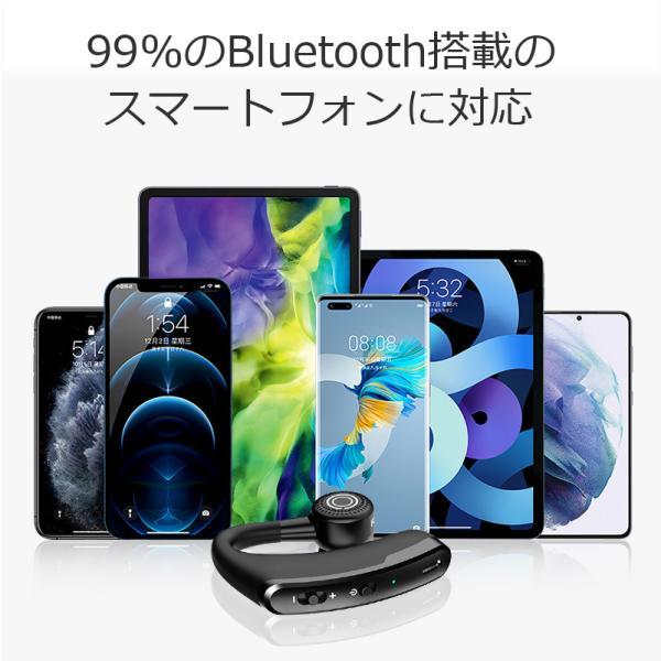 ワイヤレスイヤホン bluetooth イヤホン 高級 片耳用 iPhone android アンドロイド スマホ 運転 高音質 ランニング スポーツ ジム 音楽|arakawa5656|17