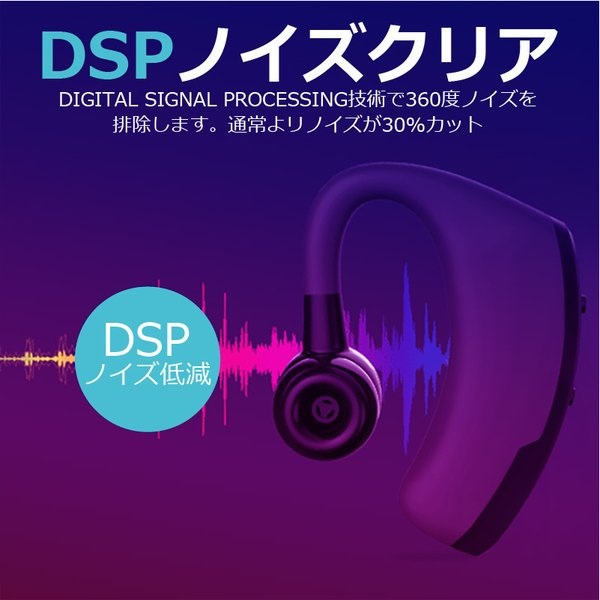 ワイヤレスイヤホン bluetooth イヤホン 高級 片耳用 iPhone android アンドロイド スマホ 運転 高音質 ランニング スポーツ ジム 音楽|arakawa5656|05