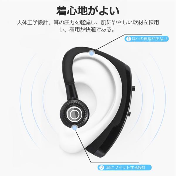 ワイヤレスイヤホン bluetooth イヤホン 高級 片耳用 iPhone android アンドロイド スマホ 運転 高音質 ランニング スポーツ ジム 音楽|arakawa5656|09