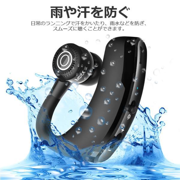 ワイヤレスイヤホン bluetooth イヤホン 高級 片耳用 iPhone android アンドロイド スマホ 運転 高音質 ランニング スポーツ ジム 音楽|arakawa5656|10