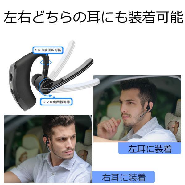 ワイヤレスイヤホン bluetooth イヤホン 高級 片耳用 マイク強化 iPhone android アンドロイド スマホ 運転 高音質 ランニング スポーツ ジム 音楽|arakawa5656|05