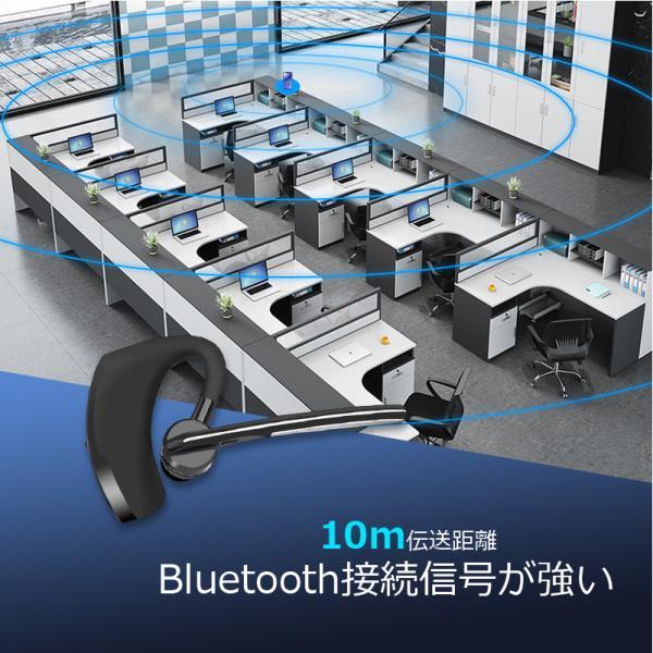 ワイヤレスイヤホン bluetooth イヤホン 高級 片耳用 マイク強化 iPhone android アンドロイド スマホ 運転 高音質 ランニング スポーツ ジム 音楽|arakawa5656|07