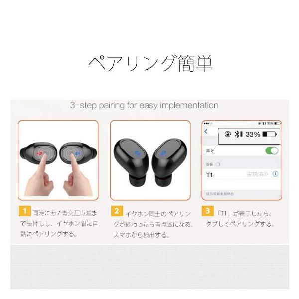 ワイヤレスイヤホン スピーカー bluetooth 一台二役 イヤホン 防水 両耳 iPhone android アンドロイド スマホ 高音質 ランニング スポーツ ジム 音楽|arakawa5656|15