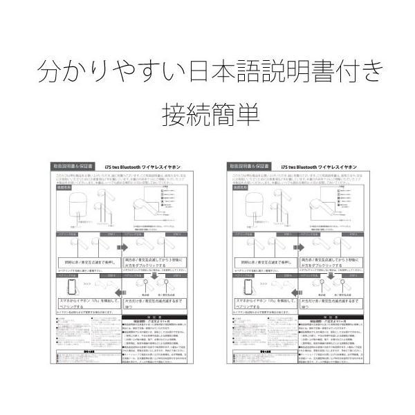 ワイヤレス イヤホン Bluetooth 4.2 i7透明蓋 ステレオ ブルートゥース オープン記念 最新版 iphone6s iPhone7 8 x Plus android ヘッドセット ヘッドホン|arakawa5656|08