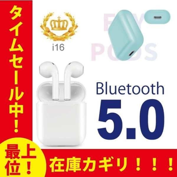 【期間限定半額】ワイヤレス イヤホン Bluetooth 4.2 i9 ステレオ ブルートゥース オープン記念 最新版 iphone6s iPhone7 8 x Plus android ヘッドホン|arakawa5656