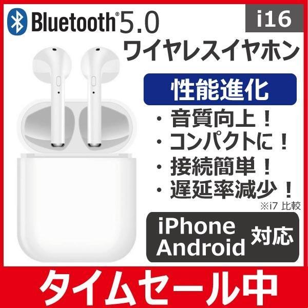 【期間限定半額】ワイヤレス イヤホン Bluetooth 4.2 i9 ステレオ ブルートゥース オープン記念 最新版 iphone6s iPhone7 8 x Plus android ヘッドホン arakawa5656 02