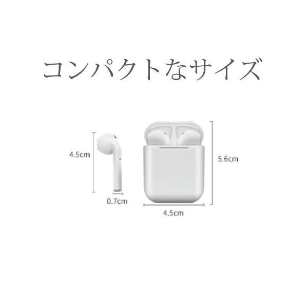 【期間限定半額】ワイヤレス イヤホン Bluetooth 4.2 i9 ステレオ ブルートゥース オープン記念 最新版 iphone6s iPhone7 8 x Plus android ヘッドホン|arakawa5656|03