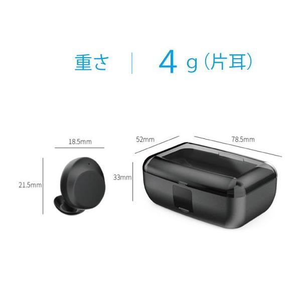 ワイヤレスイヤホン bluetooth 5.0 イヤホン IPX8防水 3000mAhモバイルバッテリー 両耳 ステレオ iPhone android アンドロイド スマホ 高音質 ランニング 音楽|arakawa5656|13