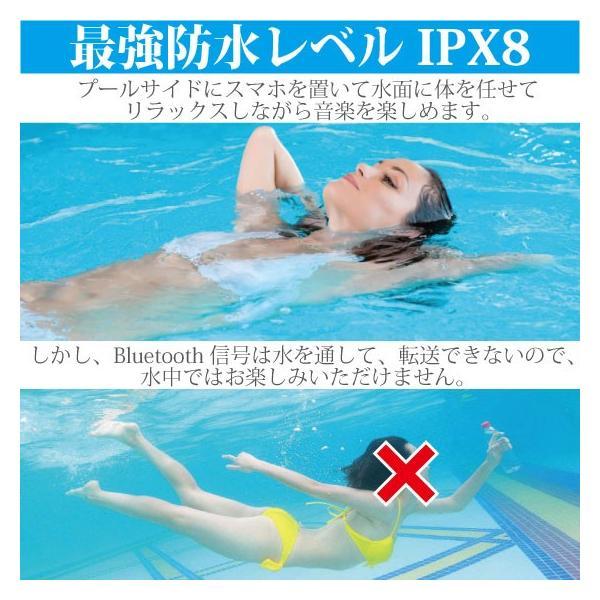 ワイヤレスイヤホン bluetooth 5.0 イヤホン IPX8防水 3000mAhモバイルバッテリー 両耳 ステレオ iPhone android アンドロイド スマホ 高音質 ランニング 音楽|arakawa5656|16