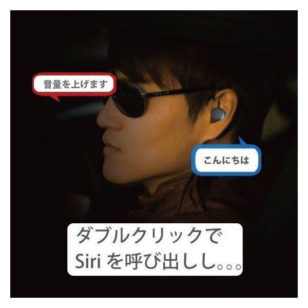 ワイヤレスイヤホン bluetooth 5.0 イヤホン IPX8防水 3000mAhモバイルバッテリー 両耳 ステレオ iPhone android アンドロイド スマホ 高音質 ランニング 音楽|arakawa5656|20