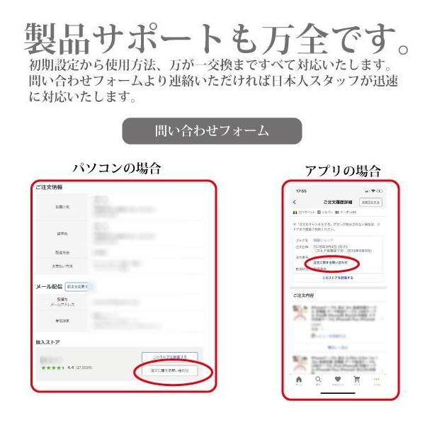 ワイヤレスイヤホン bluetooth 5.0 イヤホン IPX8防水 3000mAhモバイルバッテリー 両耳 ステレオ iPhone android アンドロイド スマホ 高音質 ランニング 音楽|arakawa5656|21