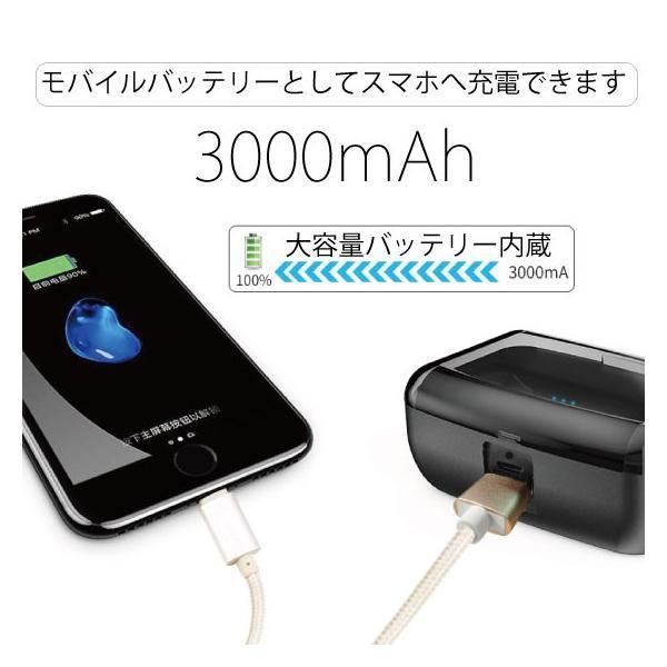 ワイヤレスイヤホン bluetooth 5.0 イヤホン IPX8防水 3000mAhモバイルバッテリー 両耳 ステレオ iPhone android アンドロイド スマホ 高音質 ランニング 音楽|arakawa5656|06