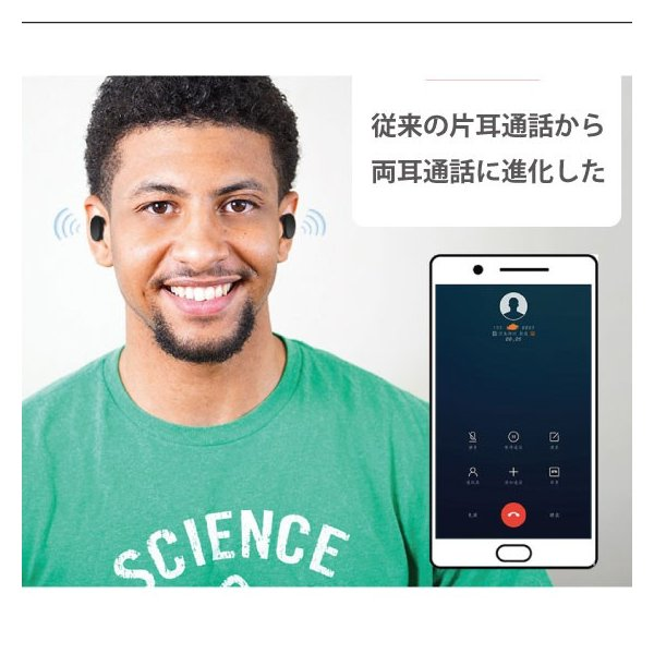 ワイヤレスイヤホン bluetooth 5.0 イヤホン IPX8防水 3000mAhモバイルバッテリー 両耳 ステレオ iPhone android アンドロイド スマホ 高音質 ランニング 音楽|arakawa5656|07