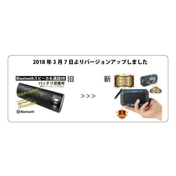 ワイヤレススピーカー IPX67 防水 高音質ミニブルートゥース Bluetooth スピーカー 6W通話可iphoneX iPhone7 iphone8  iphone5 5s 5c 6 s plus iPad android|arakawa5656|02
