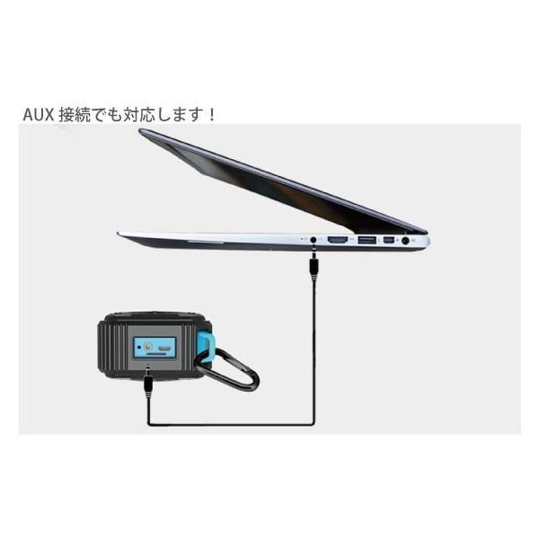 ワイヤレススピーカー IPX67 防水 高音質ミニブルートゥース Bluetooth スピーカー 6W通話可iphoneX iPhone7 iphone8  iphone5 5s 5c 6 s plus iPad android|arakawa5656|12