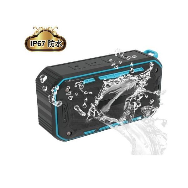 ワイヤレススピーカー IPX67 防水 高音質ミニブルートゥース Bluetooth スピーカー 6W通話可iphoneX iPhone7 iphone8  iphone5 5s 5c 6 s plus iPad android|arakawa5656|18