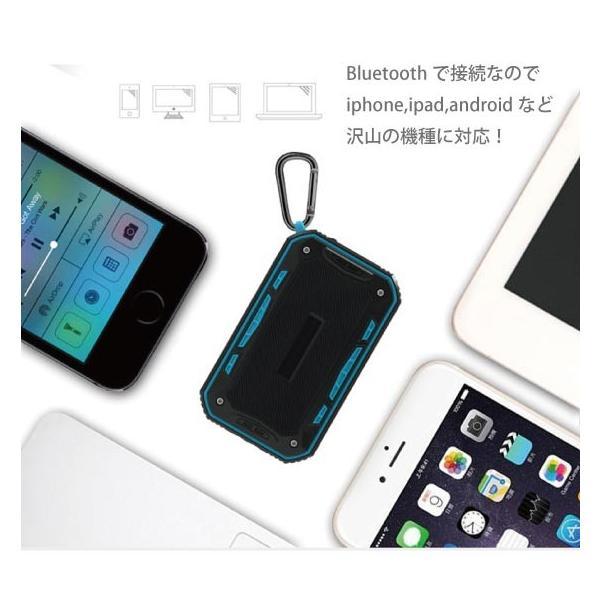 ワイヤレススピーカー IPX67 防水 高音質ミニブルートゥース Bluetooth スピーカー 6W通話可iphoneX iPhone7 iphone8  iphone5 5s 5c 6 s plus iPad android|arakawa5656|09