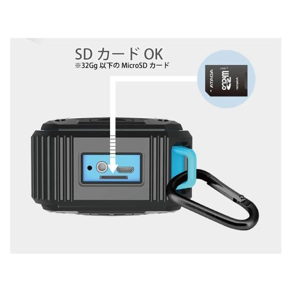 ワイヤレススピーカー IPX67 防水 高音質ミニブルートゥース Bluetooth スピーカー 6W通話可iphoneX iPhone7 iphone8  iphone5 5s 5c 6 s plus iPad android|arakawa5656|10