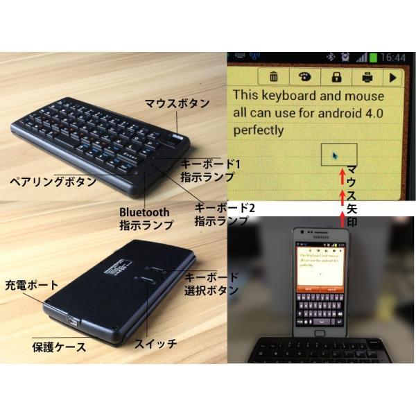 アンドロイド対応マウス 世界初 Bluetoothキーボードとタッチパット arakawa5656 02