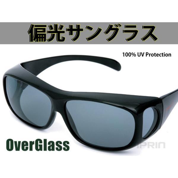 サングラス オーバーグラス 偏光サングラス スポーツサングラス/定形外発送|arakawa5656|04