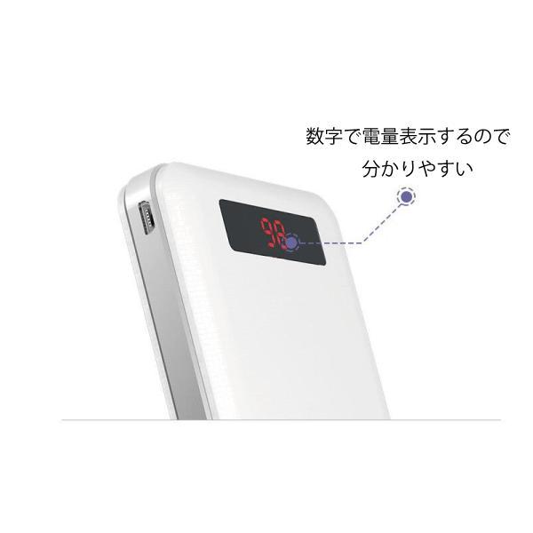 モバイルバッテリー 大容量  20000mah sy10-200 急速充電 スマホ 携帯 充電器 iPhone 8 x 6 7 S plus Galaxy LEDライト ポケモンGO アイコス iqos 送料無料|arakawa5656|11