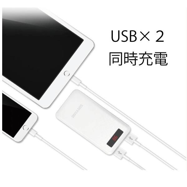 モバイルバッテリー 大容量  20000mah sy10-200 急速充電 スマホ 携帯 充電器 iPhone 8 x 6 7 S plus Galaxy LEDライト ポケモンGO アイコス iqos 送料無料|arakawa5656|13