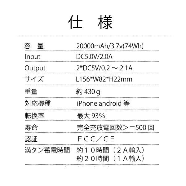 モバイルバッテリー 大容量  20000mah sy10-200 急速充電 スマホ 携帯 充電器 iPhone 8 x 6 7 S plus Galaxy LEDライト ポケモンGO アイコス iqos 送料無料|arakawa5656|05