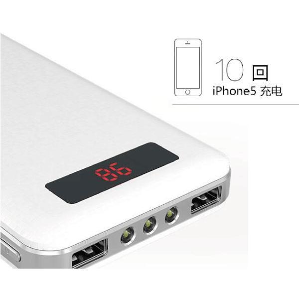 モバイルバッテリー 大容量  20000mah sy10-200 急速充電 スマホ 携帯 充電器 iPhone 8 x 6 7 S plus Galaxy LEDライト ポケモンGO アイコス iqos 送料無料|arakawa5656|09
