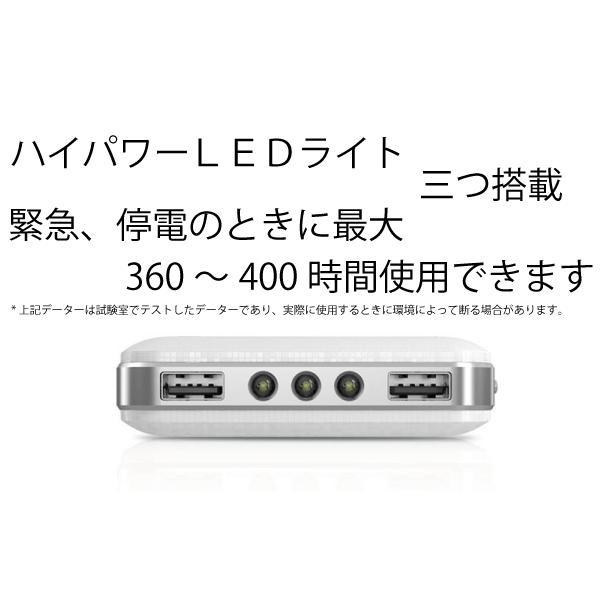 モバイルバッテリー 大容量  20000mah sy10-200 急速充電 スマホ 携帯 充電器 iPhone 8 x 6 7 S plus Galaxy LEDライト ポケモンGO アイコス iqos 送料無料|arakawa5656|10