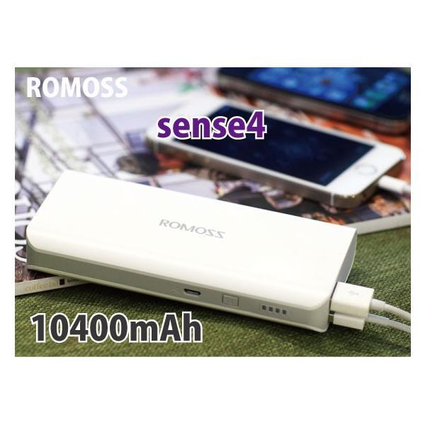 ROMOSS SENSE4 大容量モバイルバッテリー 10400mAh|arakawa5656