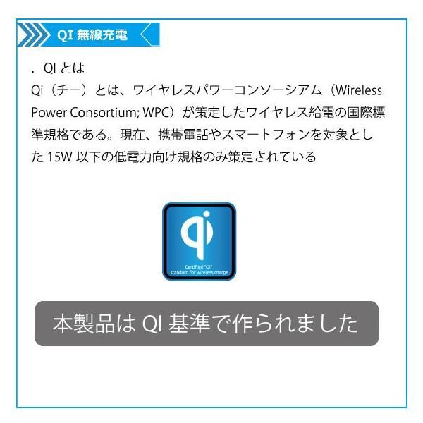ワイヤレス充電レシーバー Qi規格 無接点 iPhone7 6s 6 5SE 5s 5c 対応 レシーバーカード アダプター アイフォン iphone|arakawa5656|02