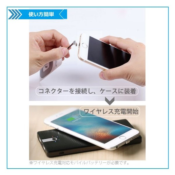 ワイヤレス充電レシーバー Qi規格 無接点 iPhone7 6s 6 5SE 5s 5c 対応 レシーバーカード アダプター アイフォン iphone|arakawa5656|03