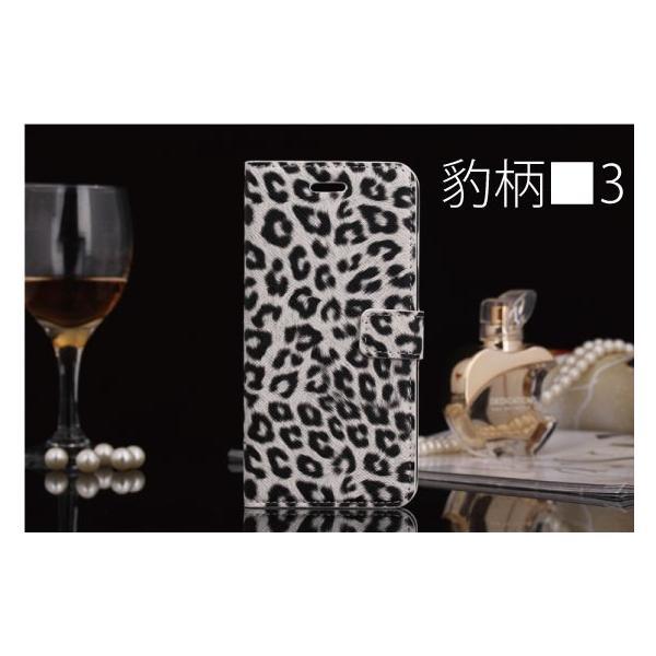 iPhone6s iPhone6s Plus iPhone6 iPhone6Plus 手帳型ケース 豹柄 カード収納 スタンドケース レビューを書いて送料無料 arakawa5656 04