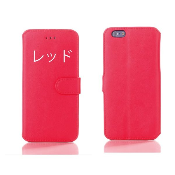 iPhone6s iPhone6s Plus iPhone6 iPhone6Plus手帳型ケース カード収納 スタンドケース レビューを書いて送料無料|arakawa5656|06