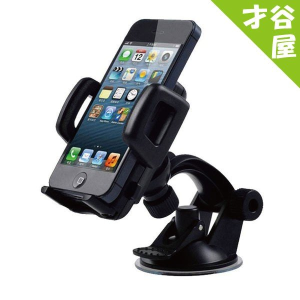 スマホ 車載ホルダー iphone6 iphone7 plus スマホホルダー 360度回転可能 吸盤式 スマートフォン  送料無料|arakawa5656