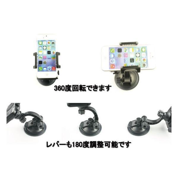 スマホ 車載ホルダー iphone6 iphone7 plus スマホホルダー 360度回転可能 吸盤式 スマートフォン  送料無料|arakawa5656|05