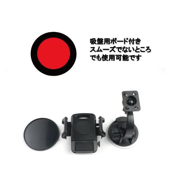 スマホ 車載ホルダー iphone6 iphone7 plus スマホホルダー 360度回転可能 吸盤式 スマートフォン  送料無料|arakawa5656|06