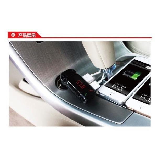 FMトランスミッター BC06 Bluetooth搭載 車内で音楽鑑賞 ハンズフリー通話|arakawa5656|13