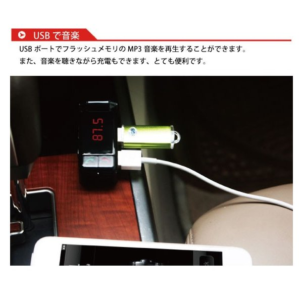 FMトランスミッター BC06 Bluetooth搭載 車内で音楽鑑賞 ハンズフリー通話|arakawa5656|04
