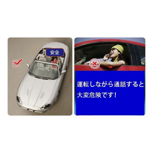 FMトランスミッター BC06 Bluetooth搭載 車内で音楽鑑賞 ハンズフリー通話|arakawa5656|05
