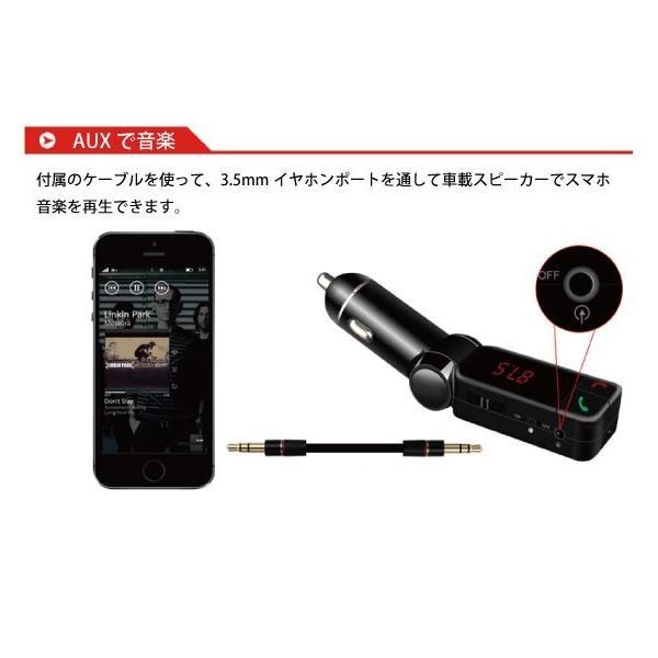 FMトランスミッター BC06 Bluetooth搭載 車内で音楽鑑賞 ハンズフリー通話|arakawa5656|08
