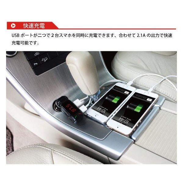 FMトランスミッター BC06 Bluetooth搭載 車内で音楽鑑賞 ハンズフリー通話|arakawa5656|09