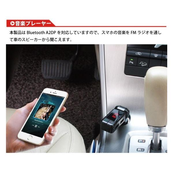FMトランスミッター BC06 Bluetooth搭載 車内で音楽鑑賞 ハンズフリー通話|arakawa5656|10